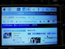 LCD2.jpg